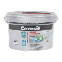 Затирка для широких швов Ceresit CE43 Super Strong, серая, 2 кг